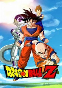 Dragon Ball Z Latino Online