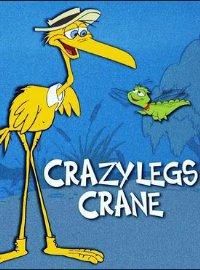 piernas locas crane
